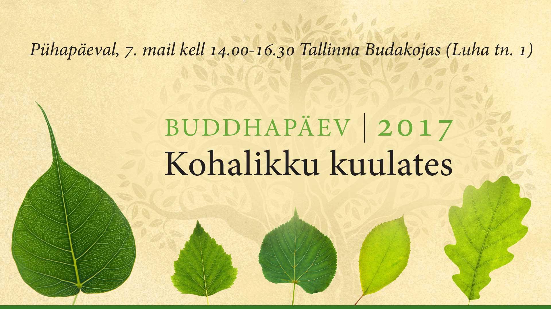 Buddhapäev 2017