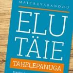 Maitreyabandhu raamat